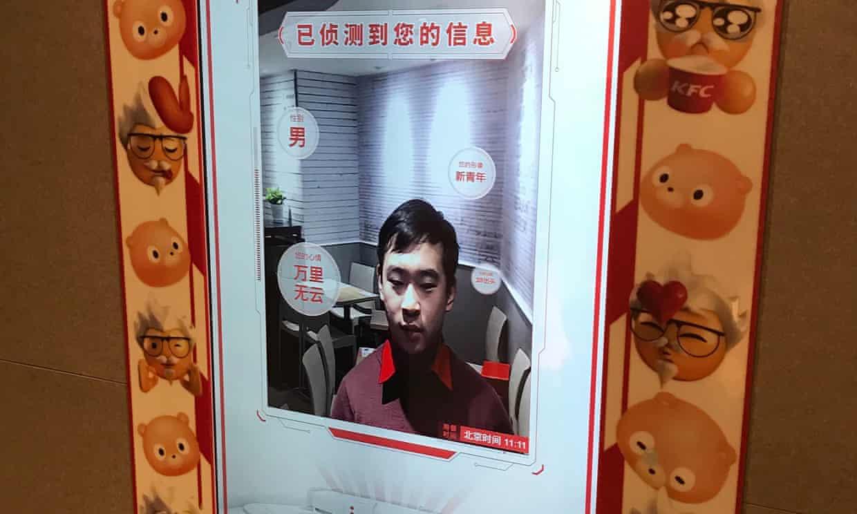 KFC & Baidu