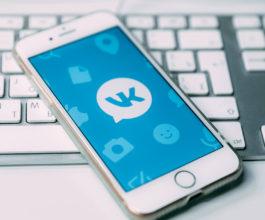 pubblicità su vkontakte